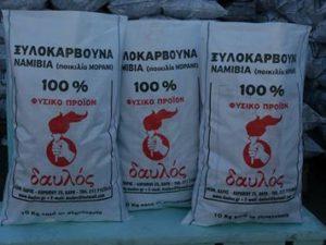 Κάρβουνα Κούβας MARABU ΔΑΥΛΟΣ 10 κιλά charcoal