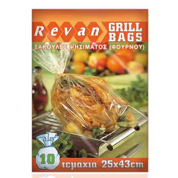 Σακούλα Ψησίματος Φούρνου Grill Bags food bag