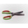 Ψαλίδι Λαχανικών με 5 Λεπίδες ψαλίδι κουζίνας